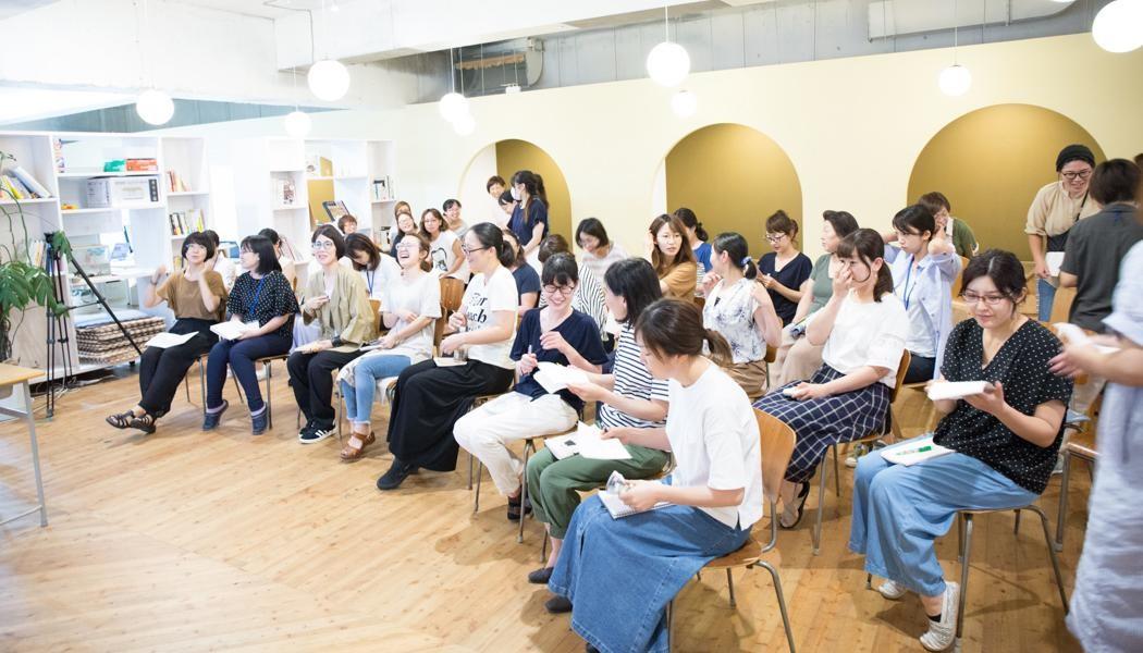 多くの女性が集まる会議
