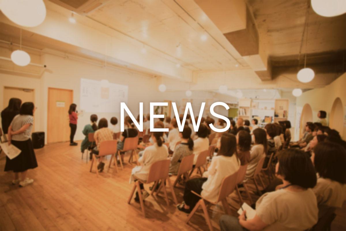 台風19号による弊社の被害状況について(10/15)