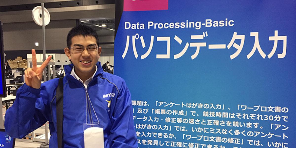 アビリンピックとは?パーソルチャレンジの佐藤源太さんが全国大会に出場!