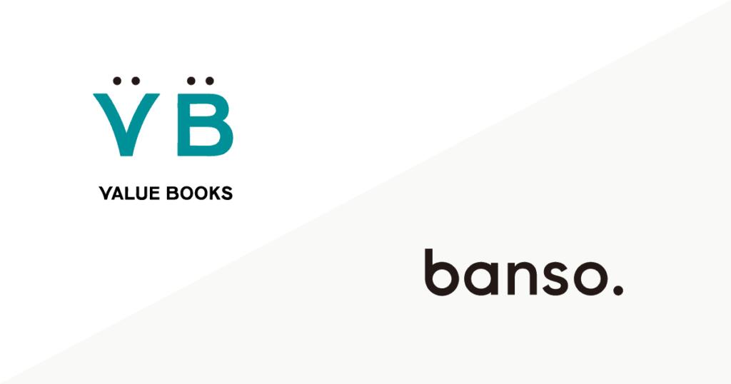 バリューブックスのロゴ