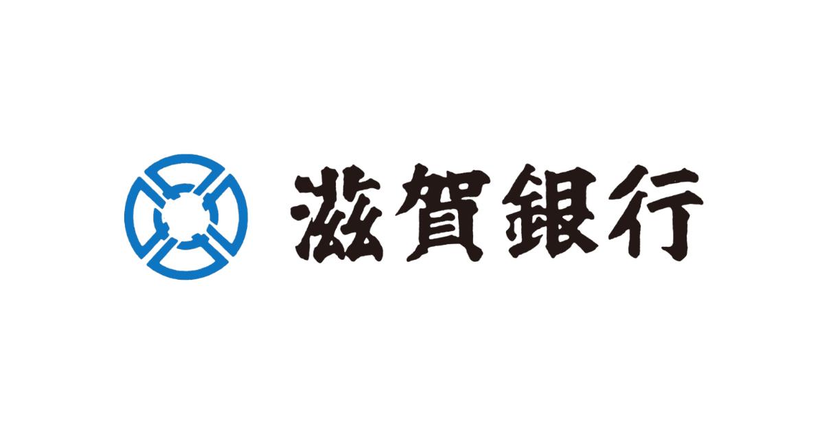 代表の井上が滋賀銀行主催「ビジネスフォーラム2020 サタデー起業塾」に登壇いたします