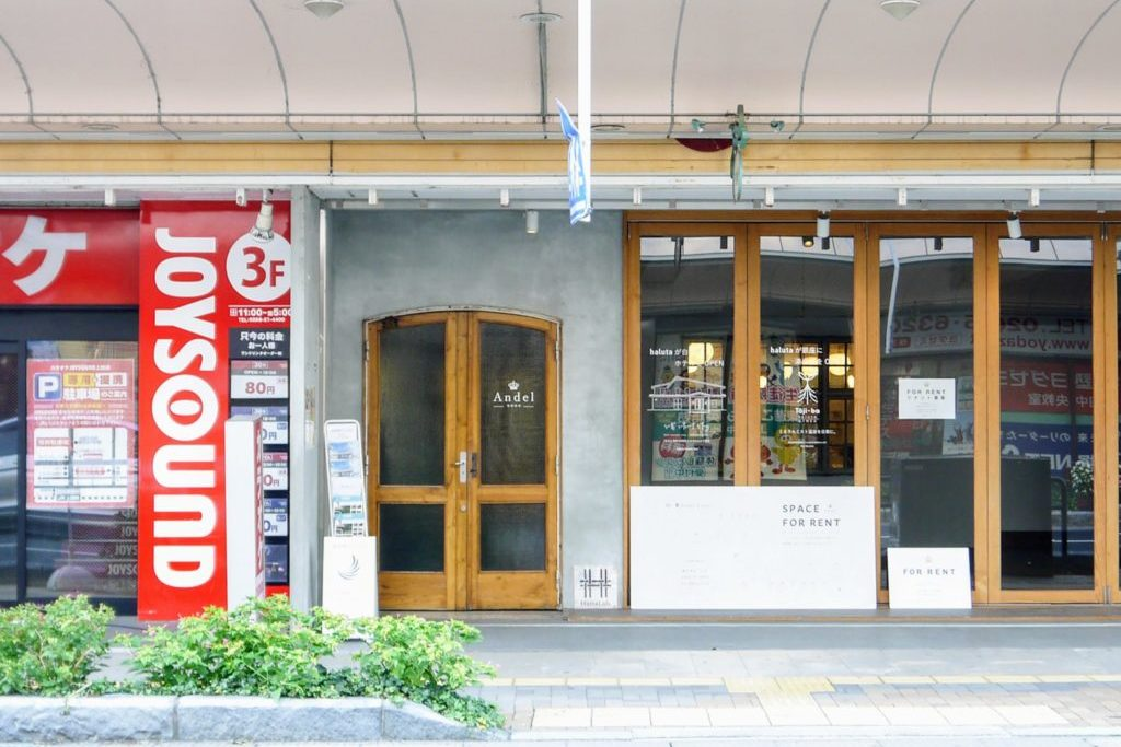上田オフィス