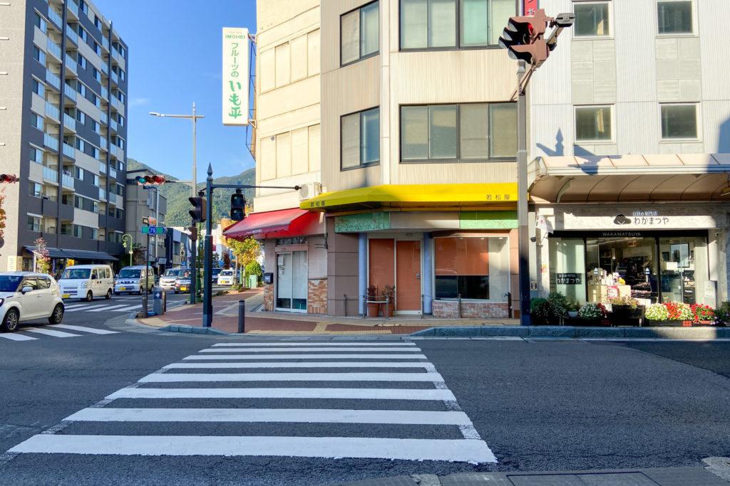 中央交差点横断歩道