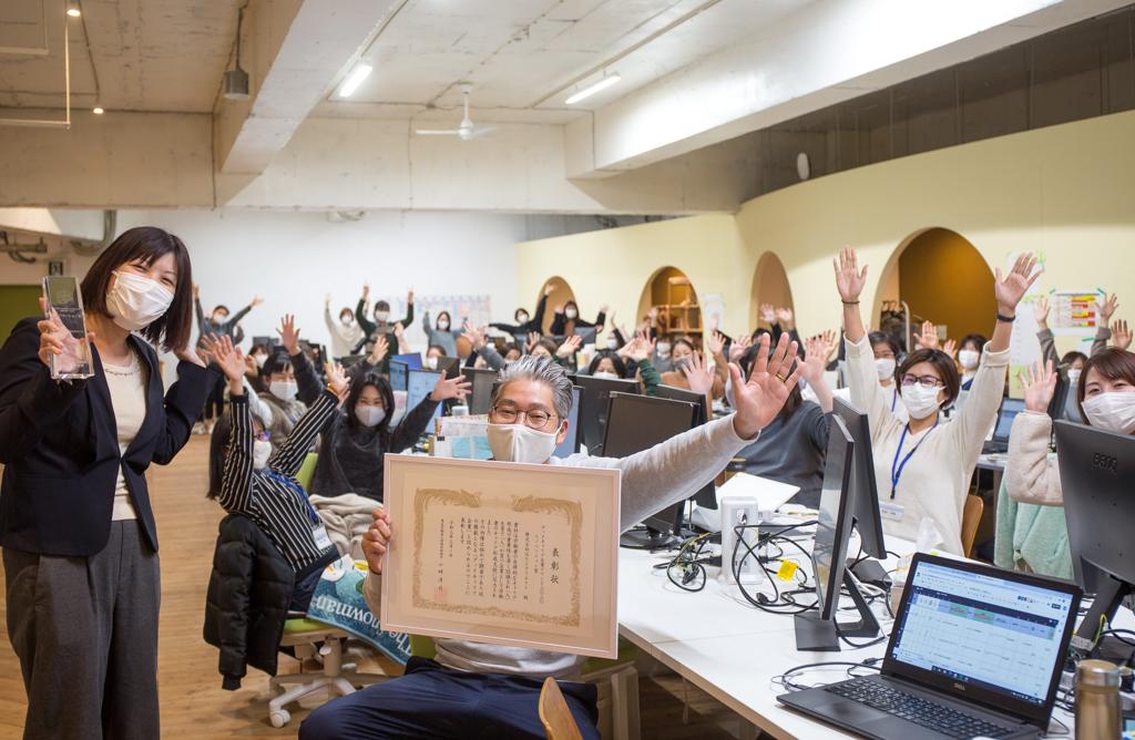 厚労省主催「グッドキャリア企業アワード2020」の授賞式にオンライン参加しました